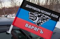 "Флаг полка ДНР ""Варяг"""