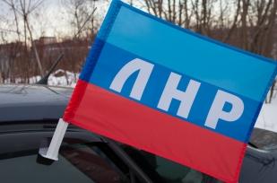 Флаг с надписью ЛНР