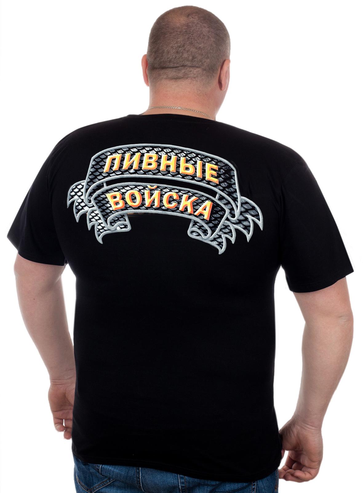 Пивные футболки