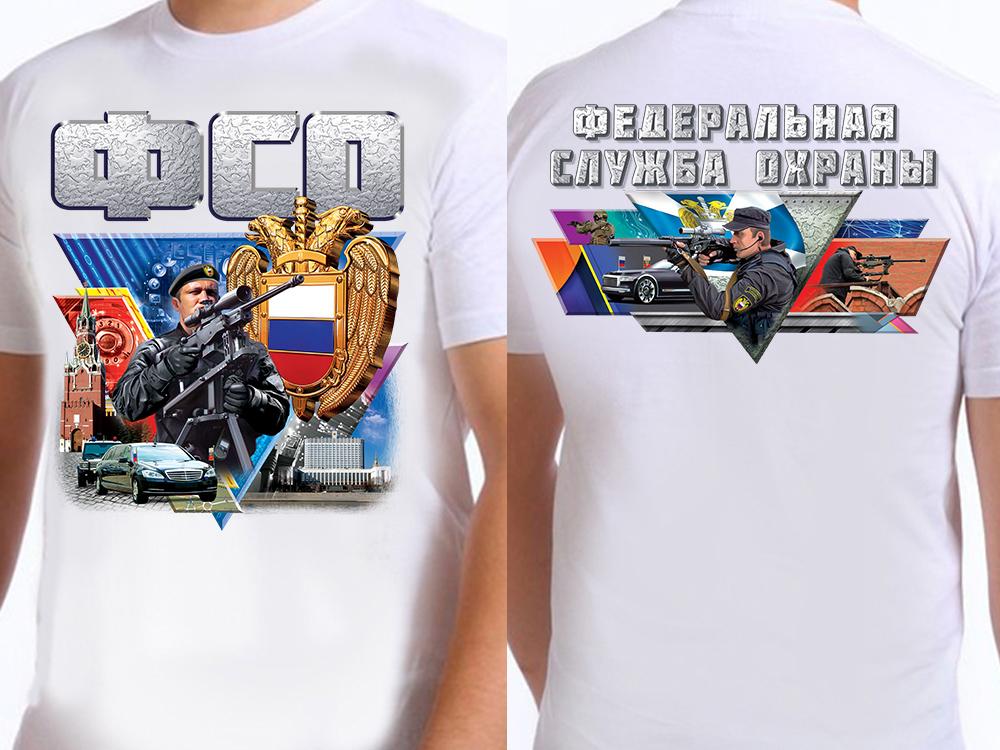 Заказать белые футболки ФСО