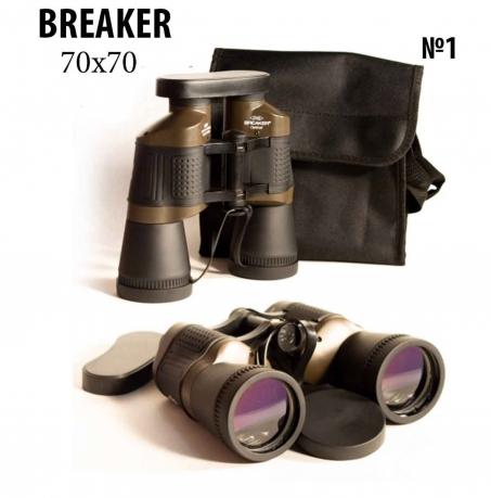Бинокль Breaker 70x70 с автофокусом