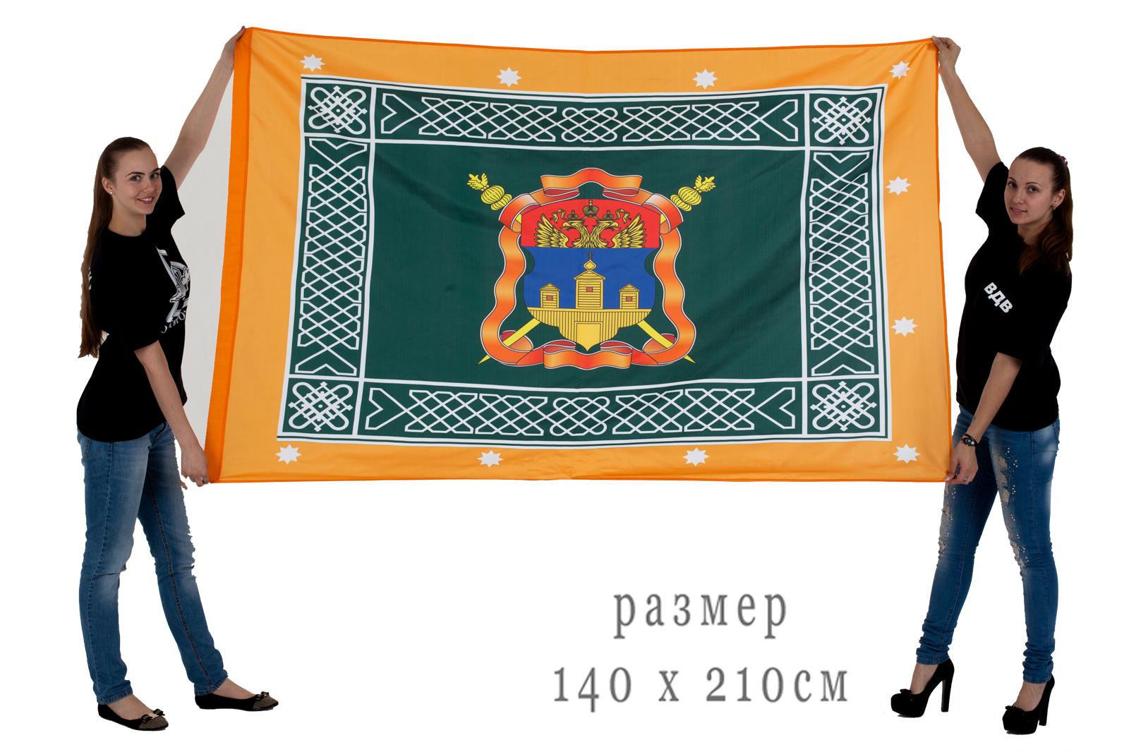 Большое знамя Иркутского Казачьего войска