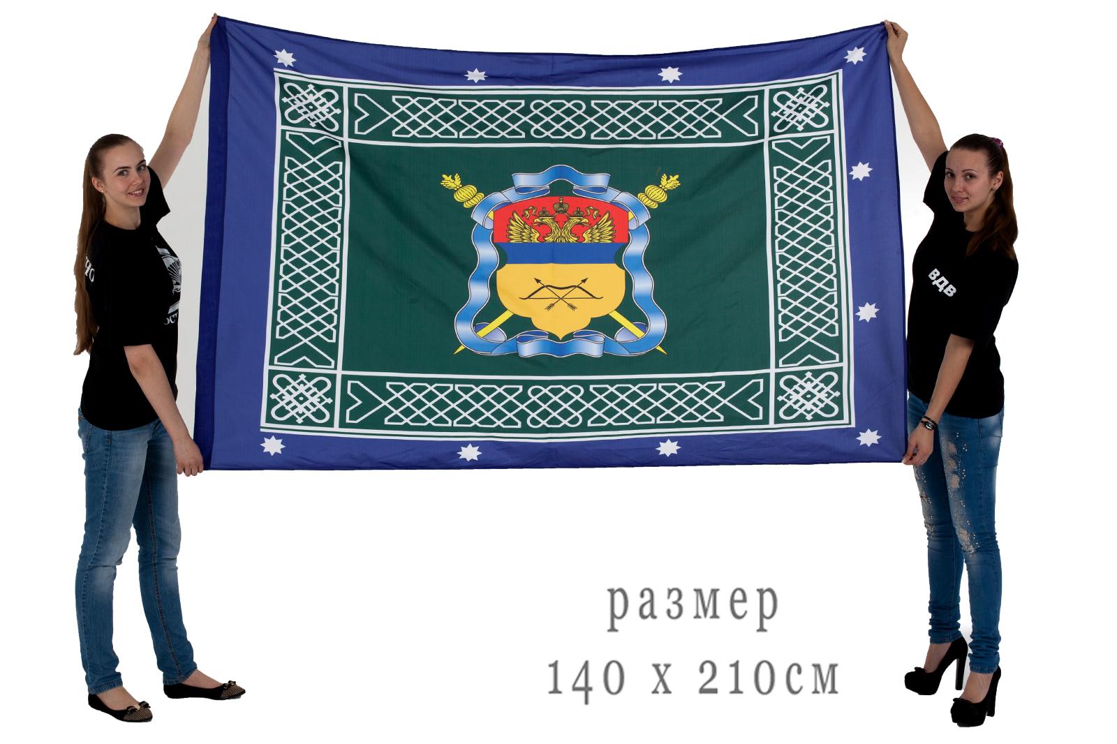 Большое знамя Оренбургского Казачьего войска