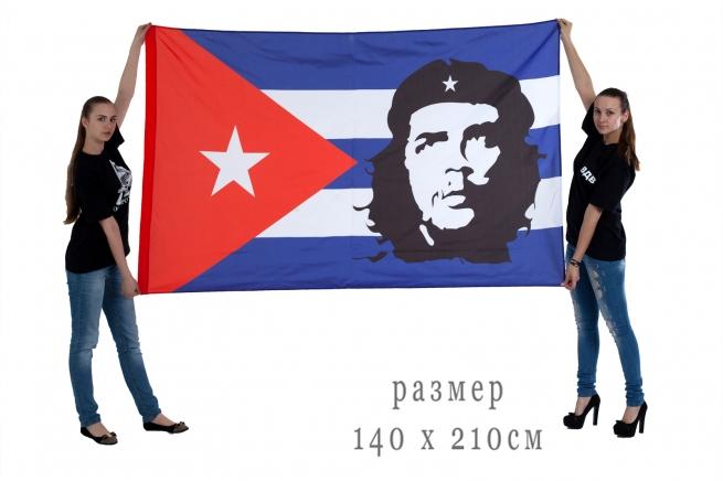 Большой флаг «Че Гевара»