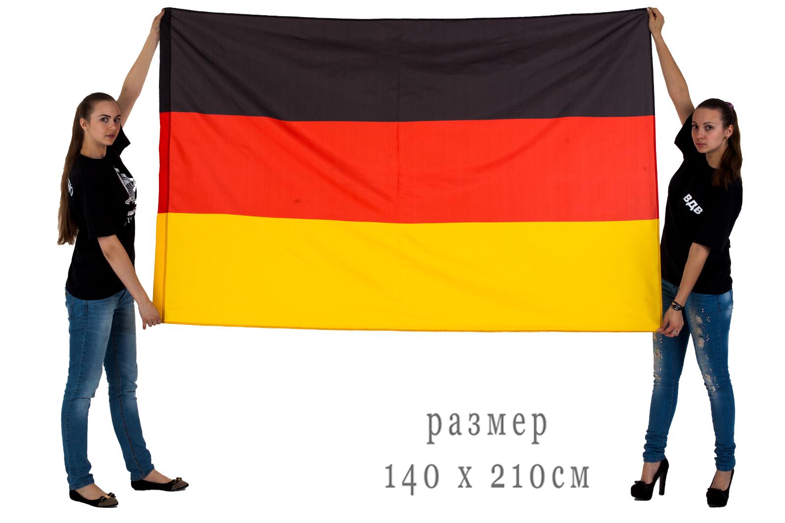 Большой флаг Германии