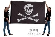 Большой флаг Пиратский «С повязкой»