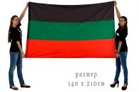 Большой флаг Терского Казачьего войска