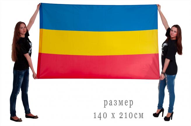 Большой флаг Всевеликого Войска Донского