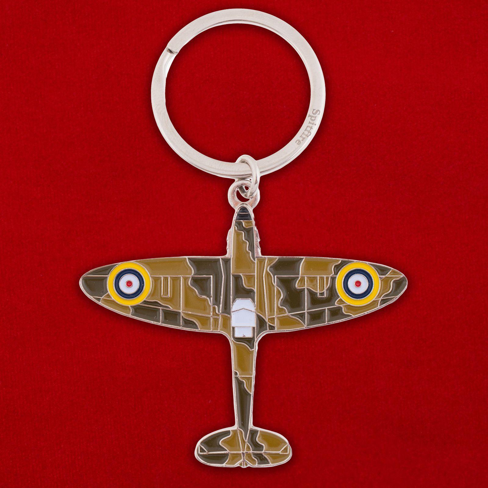 """Брелок """"Британский истребитель Supermarine Spitfire"""""""