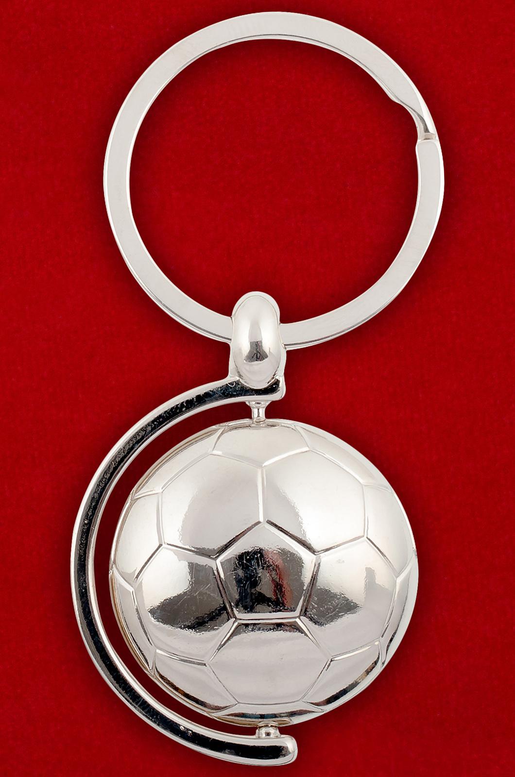 Купить брелок Футбольный мяч на подарок фанату