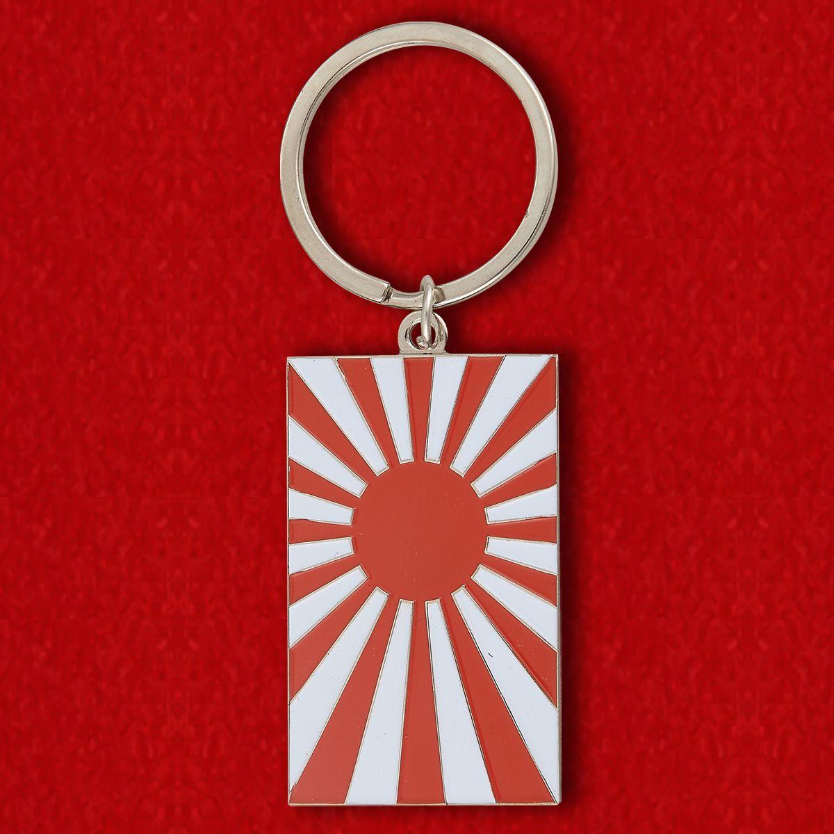 """Брелок """"Императорский флаг Японии"""""""