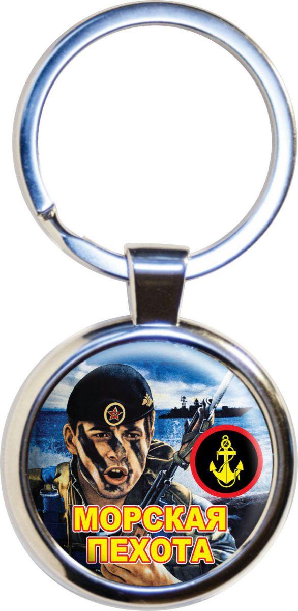 Брелок Морской пехоты  «Морпех штык нож»