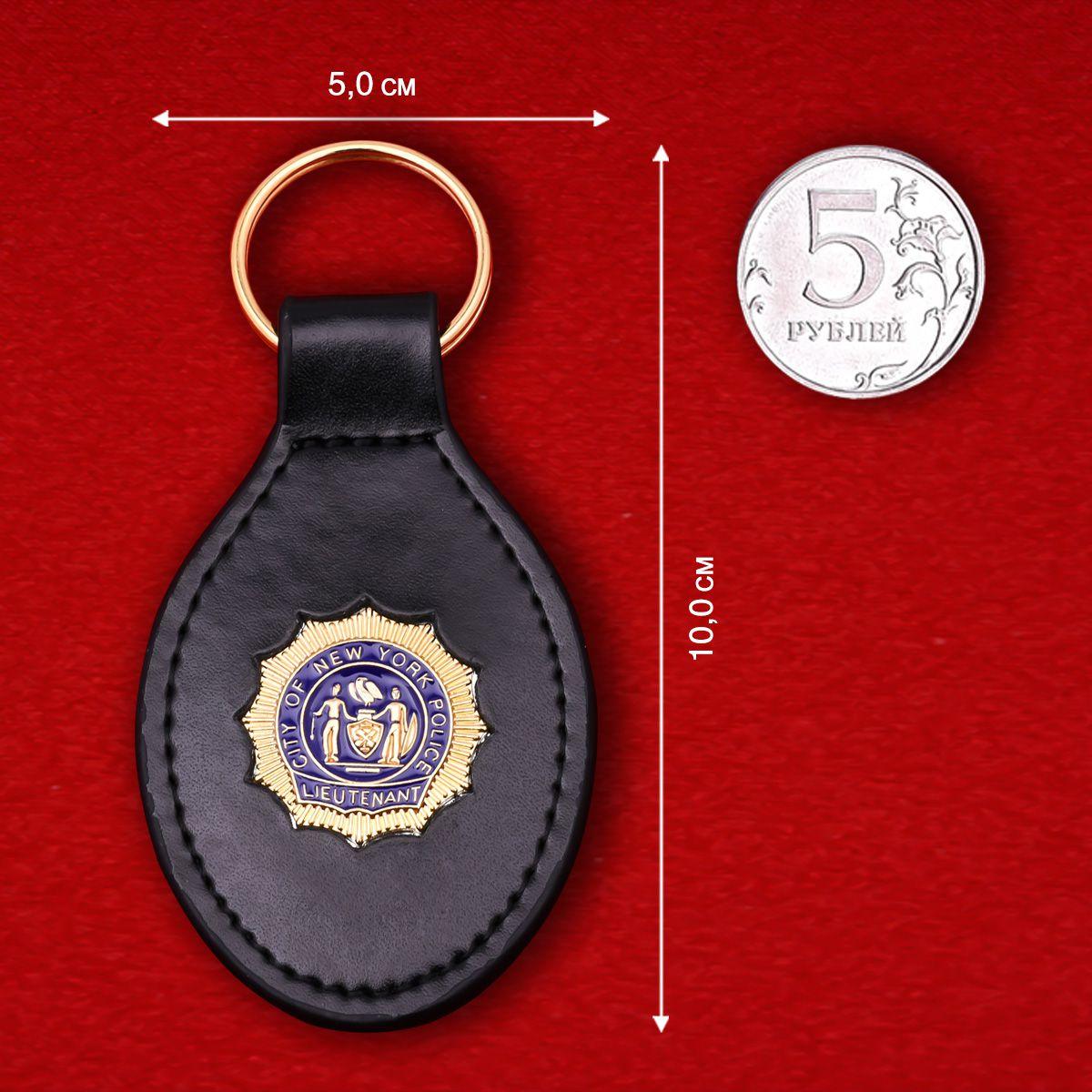"""Брелок с жетоном """"Лейтенант полиции Нью-Йорка"""""""