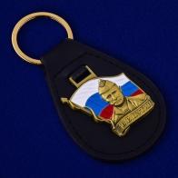 "Брелок с жетоном ""Президент Путин"""