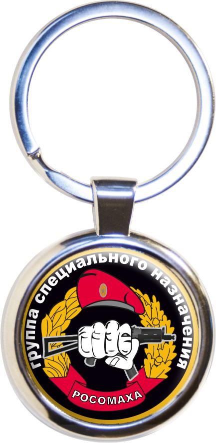 Брелок Спецназ ВВ Росомаха