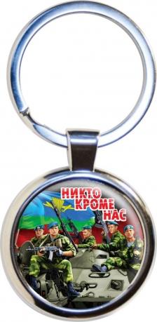 Брелок ВДВ «БТР» - подарок десантнику на день ВДВ
