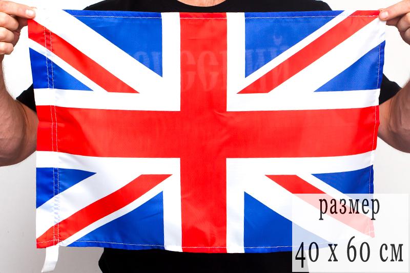 Британский флаг 40х60