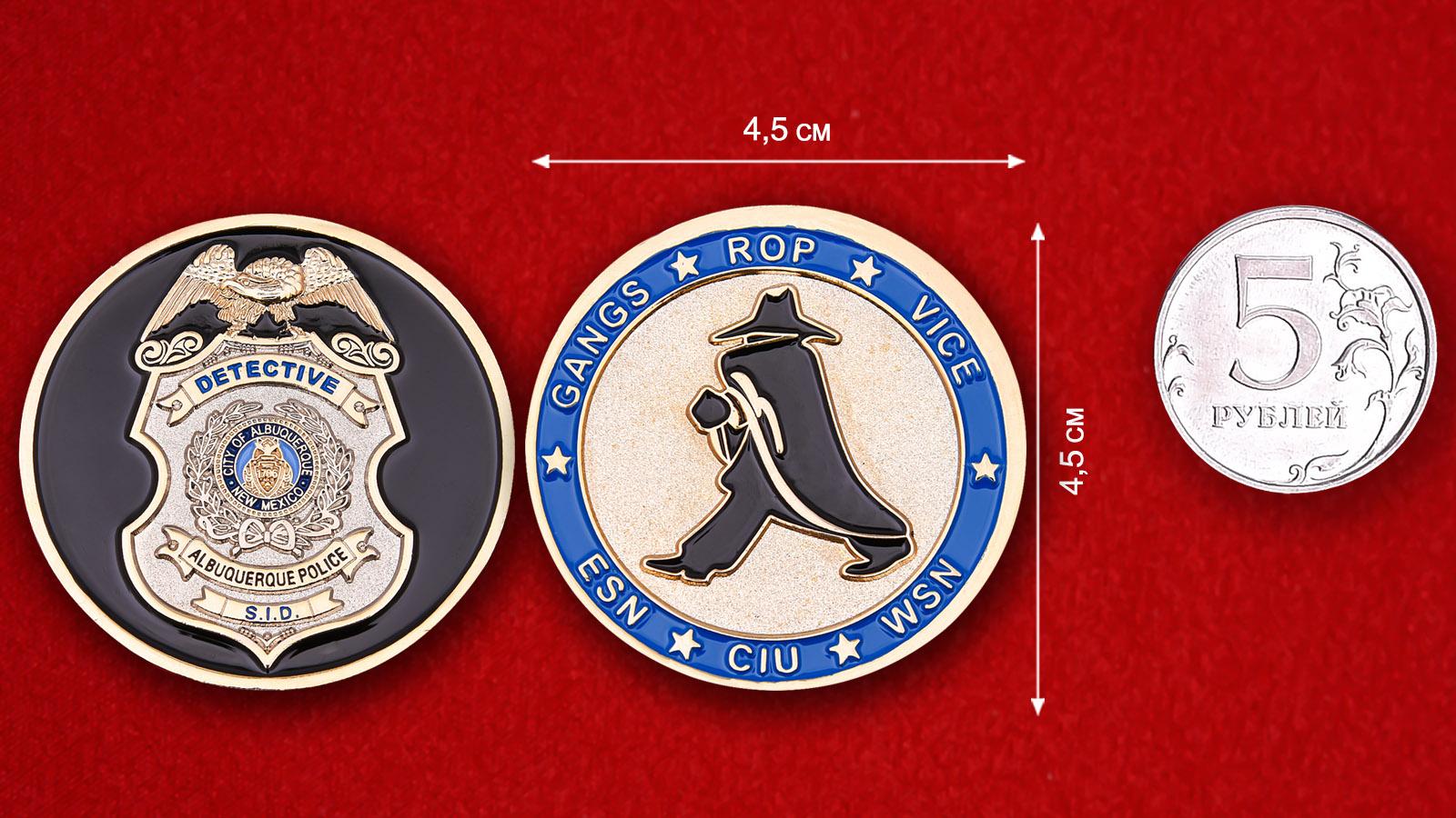 "Challenge Coin ""Police Detective Albuquerque"" - comparative size"