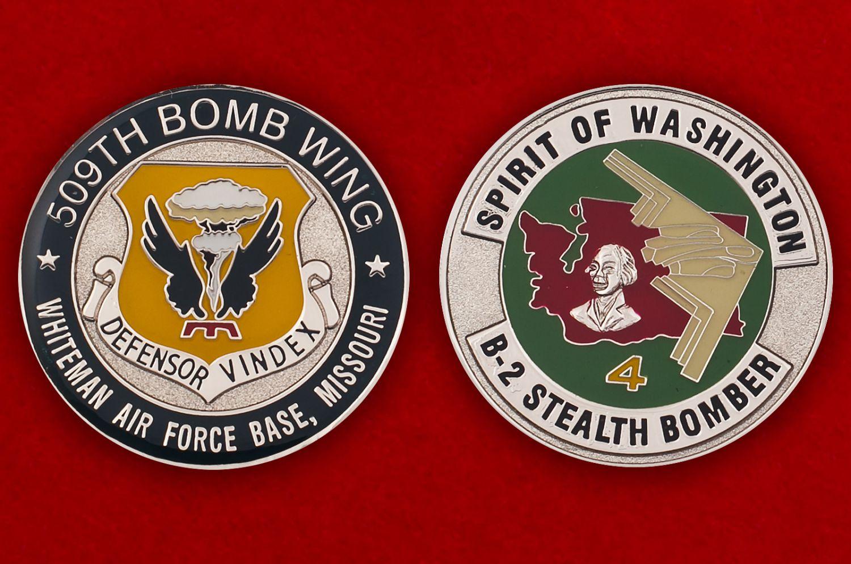 Челлендж коин 509-го крыла стратегических бомбардировщиков - аверс и реверс