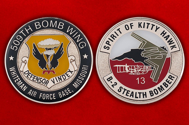 Челлендж коин 509-го крыла стратегических бомбардировщиков ВВС США - аверс и реверс