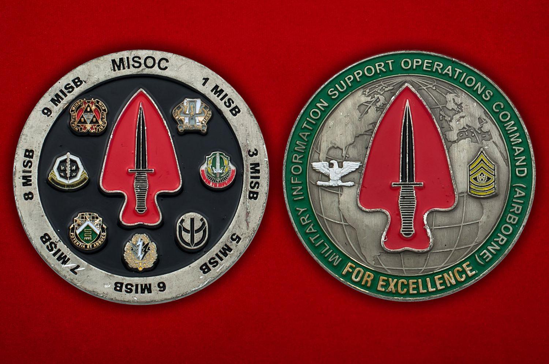 """Челлендж коин """" Военно-информационное обеспечение оперативного командования ВДВ США"""" - аверс и реверс"""
