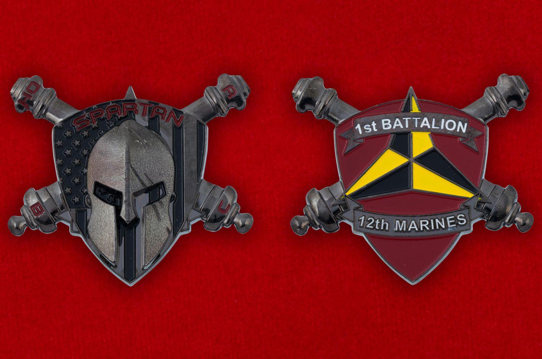 Челлендж коин 1-го батальона 12-го артиллерийского дивизиона Корпуса Морской Пехоты США - аверс и реверс