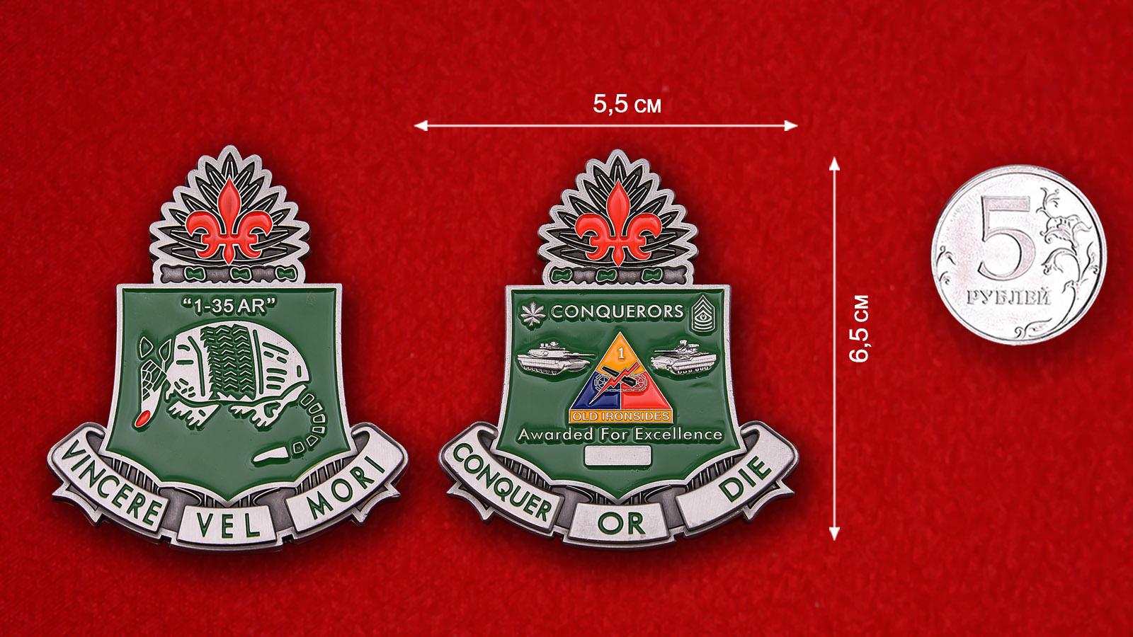 Челлендж коин 1-го батальона 35-го Танкового полка США
