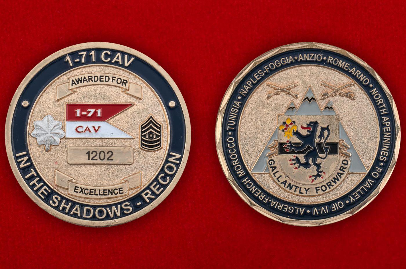 Челлендж коин 1-го батальона 71-го Кавалерийского полка - аверс и реверс