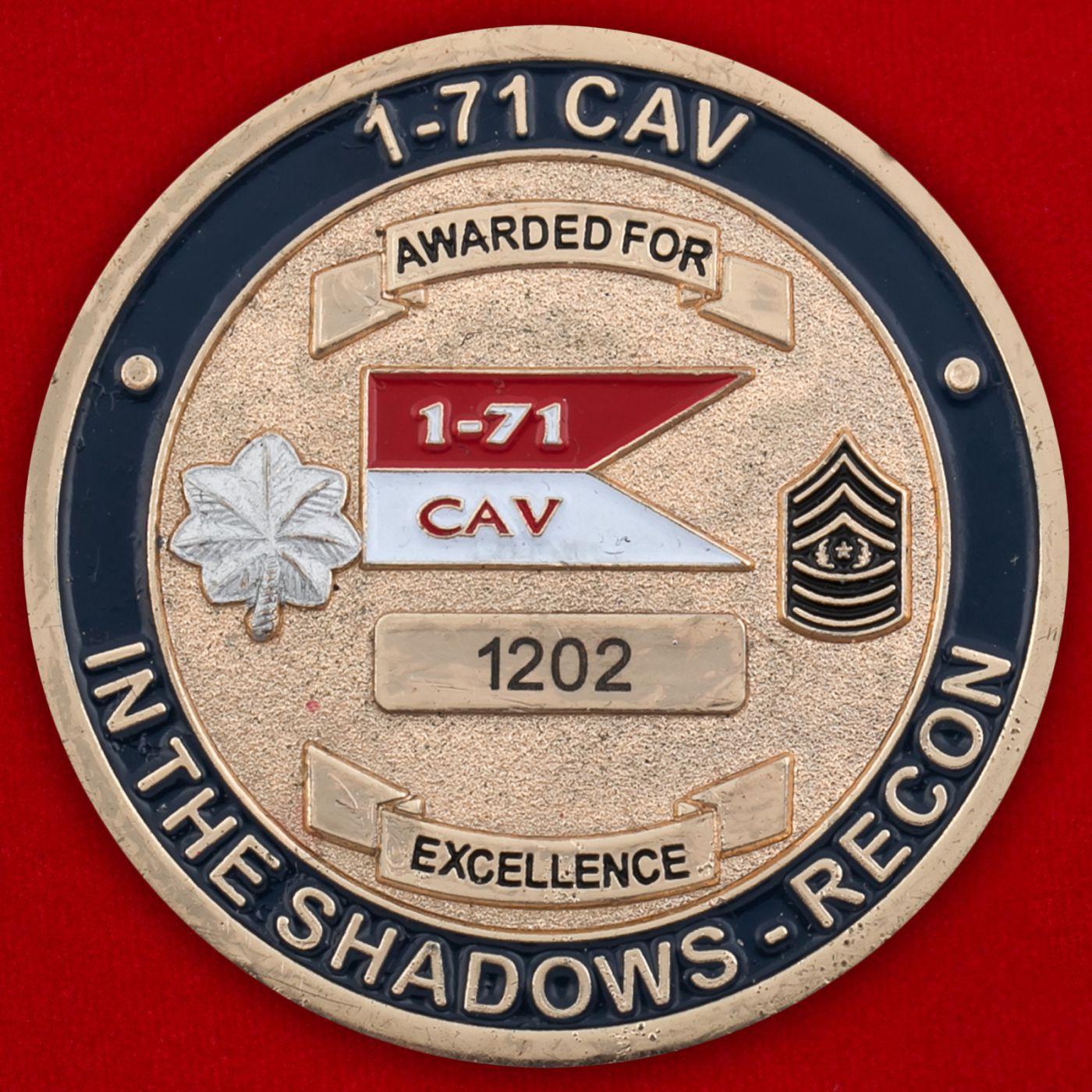 Челлендж коин 1-го батальона 71-го Кавалерийского полка