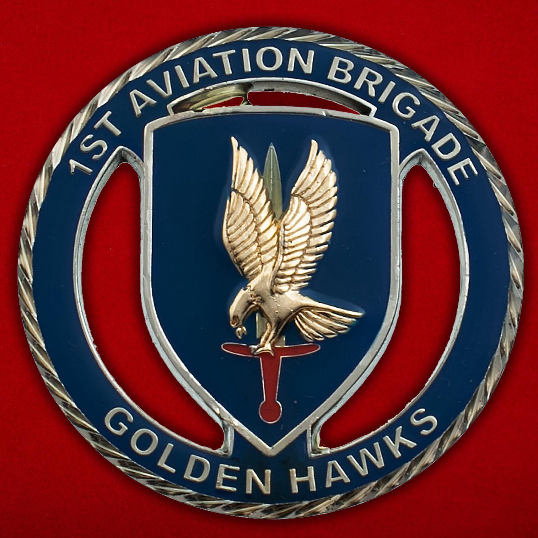 Челлендж коин 1-й авиационной бригады Армии США