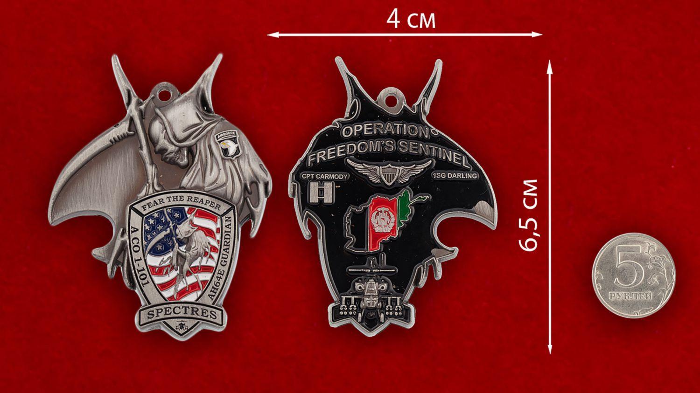 """Челлендж коин """"1-й Бригадной тактической группе 101-й дивизии ВДВ за операцию Несокрушимая свобода"""" - сравнительный размер"""