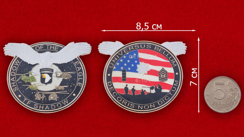 Челлендж коин 101-й Дивизии ВДВ США - сравнительный размер