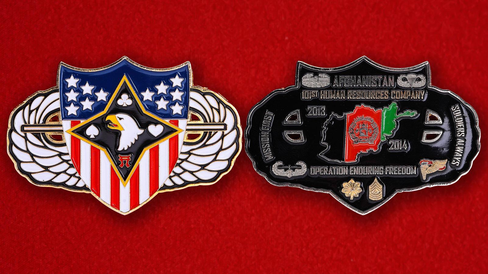 """Челлендж коин """"101-й воздушно-десантной дивизии США за операцию Несокрушимая свобода"""""""