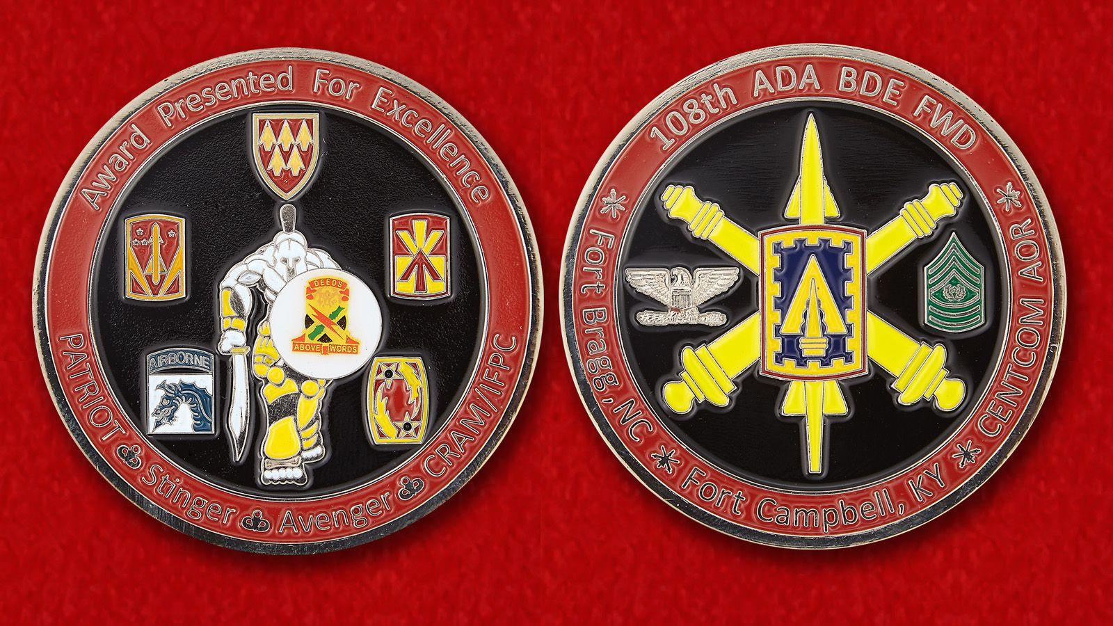 "Челлендж коин ""108-й бригаде зенитной артиллерии"" - аверс и реверс"