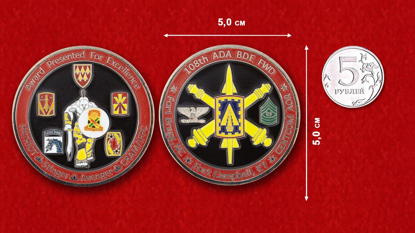 """Челлендж коин """"108-й бригаде зенитной артиллерии"""" - сравнительный размер"""