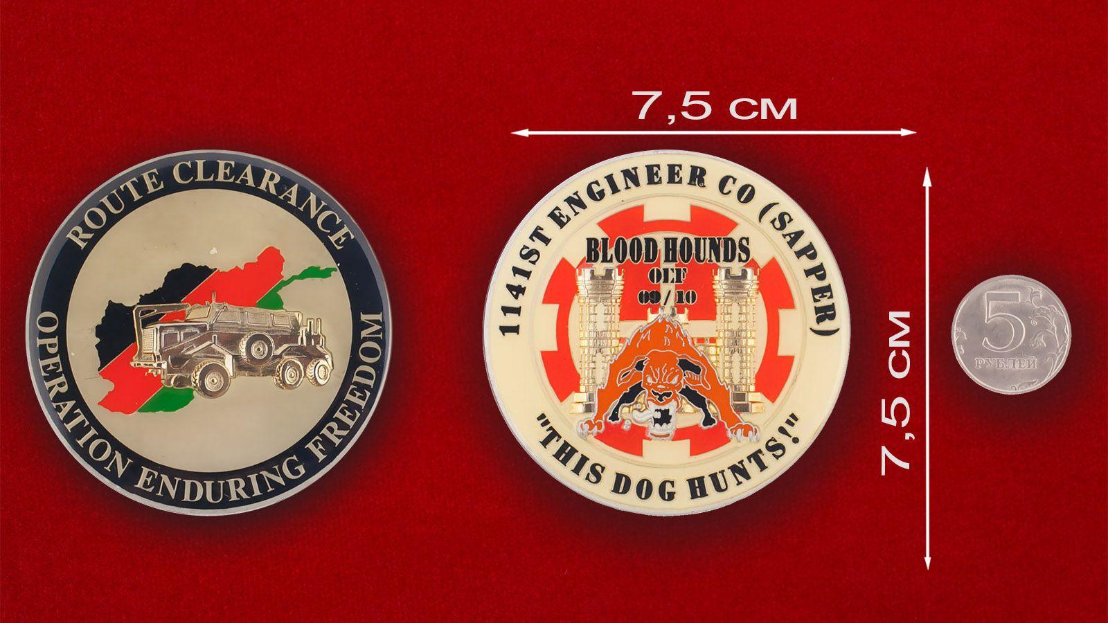 """Челлендж коин """"1141-му Инженерно-саперному батальону за операцию Несокрушимая свобода"""" - сравнительный размер"""