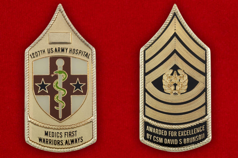 Челлендж коин 12-го Армейского госпиталя ВС США - аверс и реверс