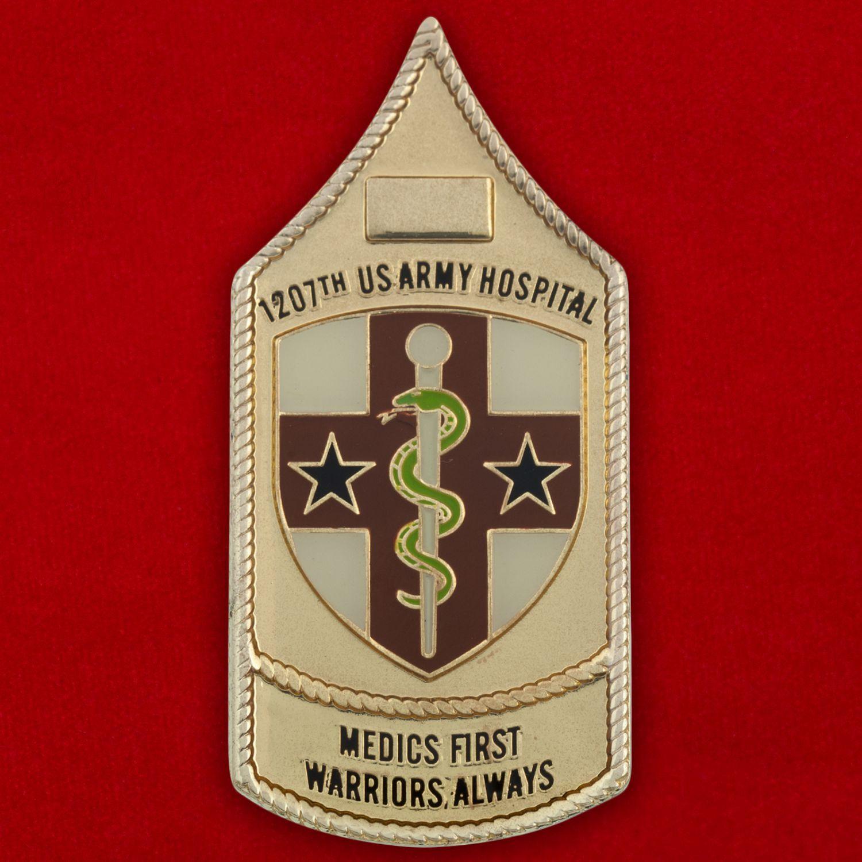 Челлендж коин 12-го Армейского госпиталя ВС США