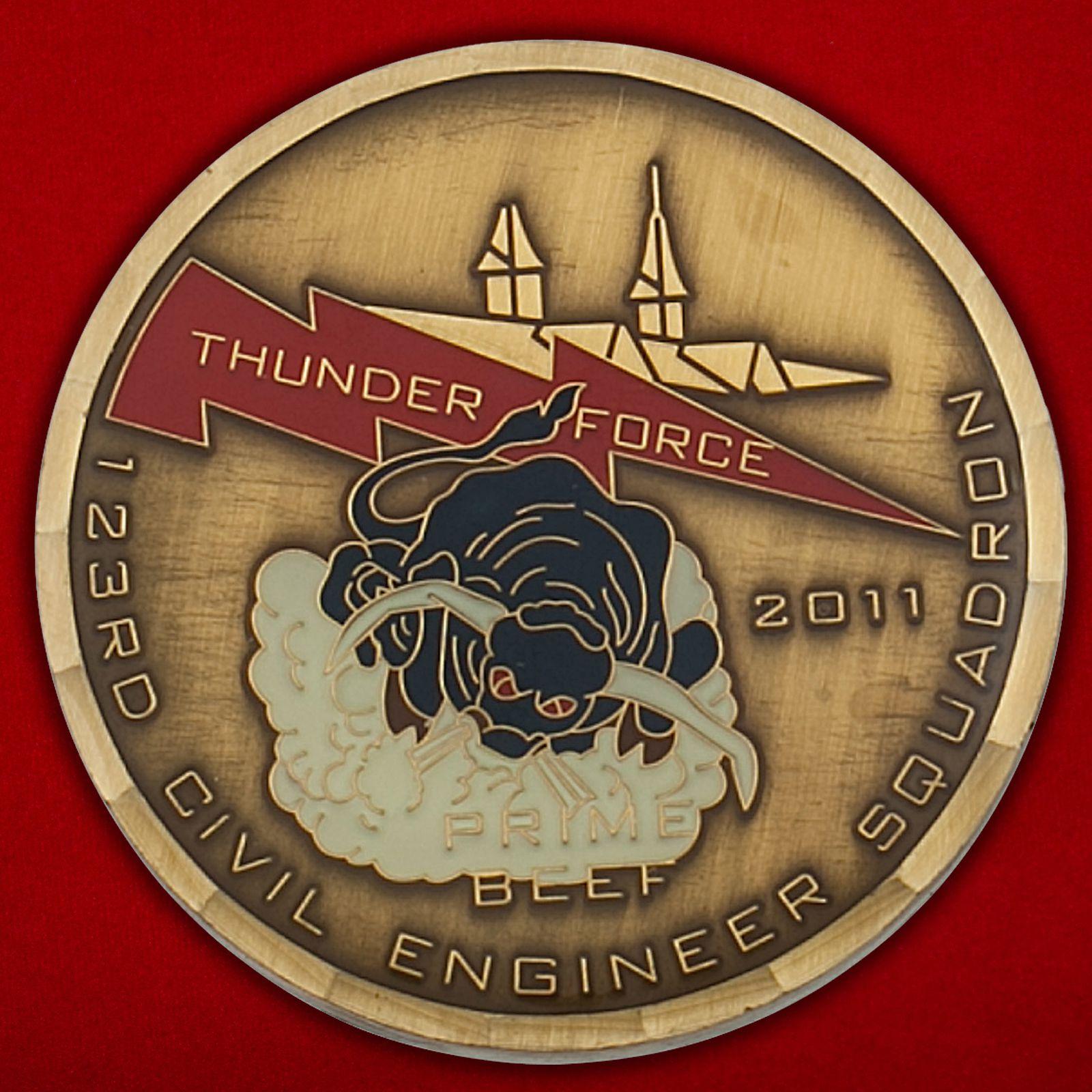 Челлендж коин 123-й Инженерно-строительной эскадрильи ВВС США
