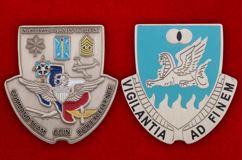 Челлендж коин 15-го батальона Военной разведки Армии США - аверс и реверс