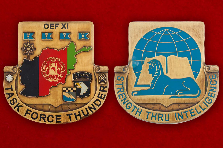 """Челлендж коин """"15-му Разведыательному батальону 101-Дивизии ВДВ США за Операцию Несокрушимая Свобода"""" - аверс и реверс"""