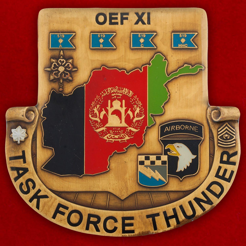 """Челлендж коин """"15-му Разведыательному батальону 101-Дивизии ВДВ США за Операцию Несокрушимая Свобода"""""""