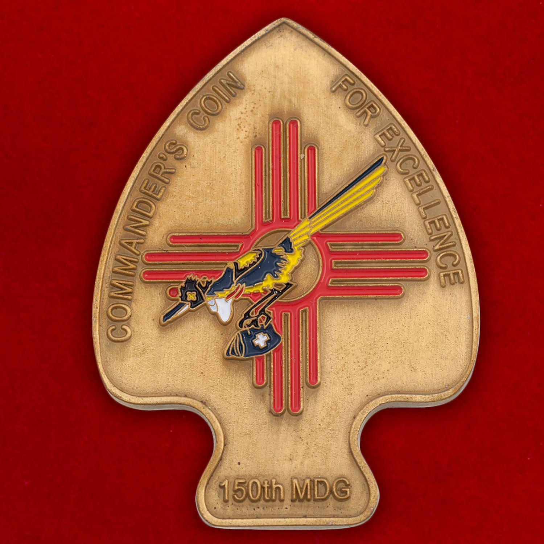 Челлендж коин 150-й Медицинской группы ВВС США
