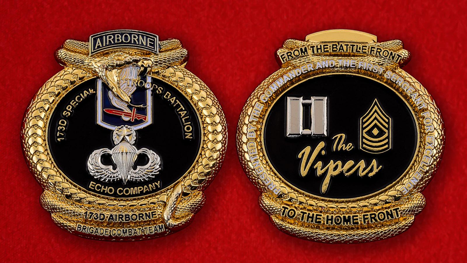 Челлендж коин 173-го полка ВДВ США