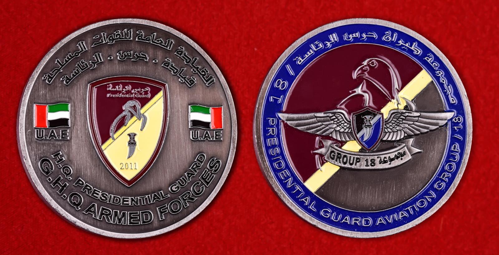 Челлендж коин 18-й авиационной группы охраны эмира ОАЭ