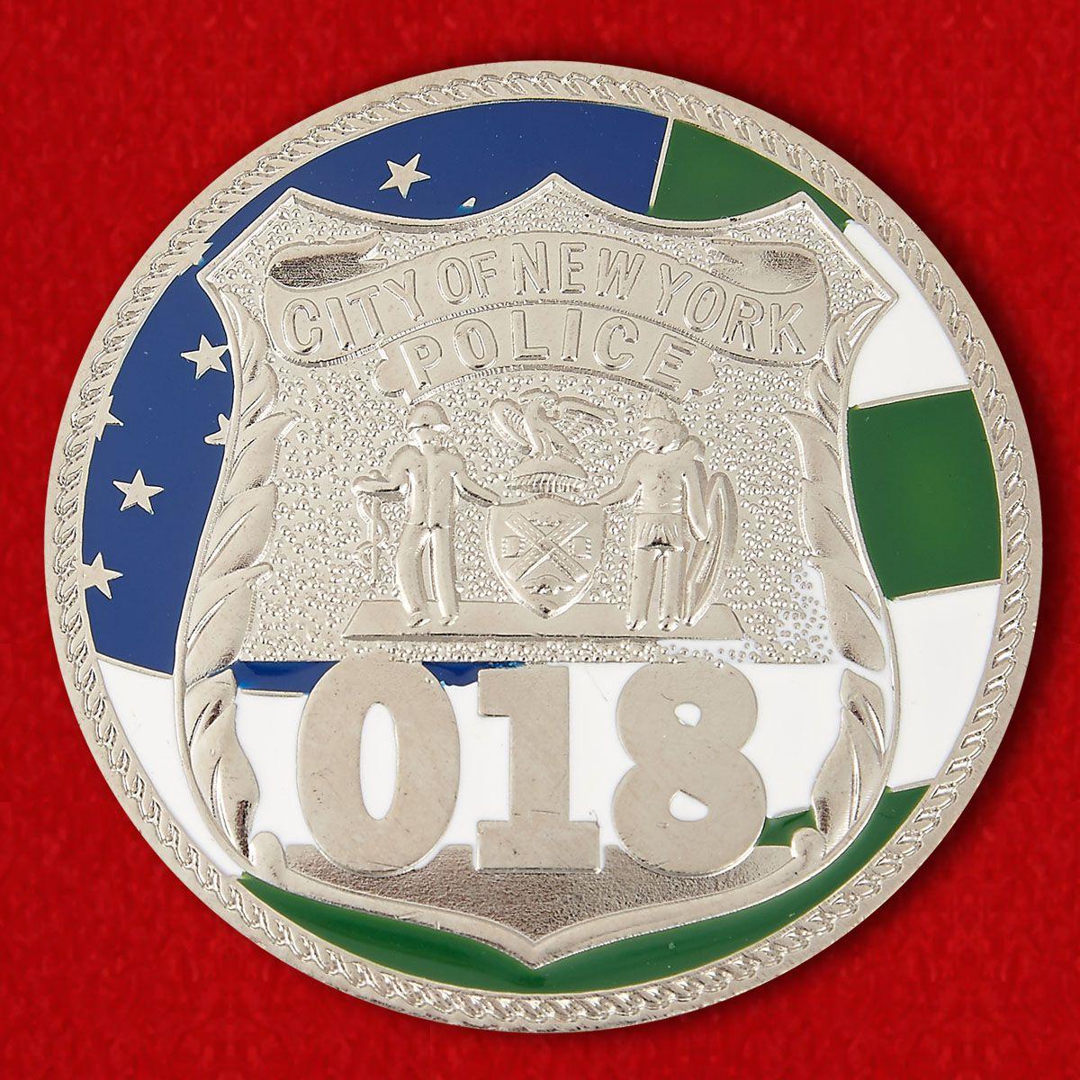 Челлендж коин 18-го участка полиции Нью-Йорка