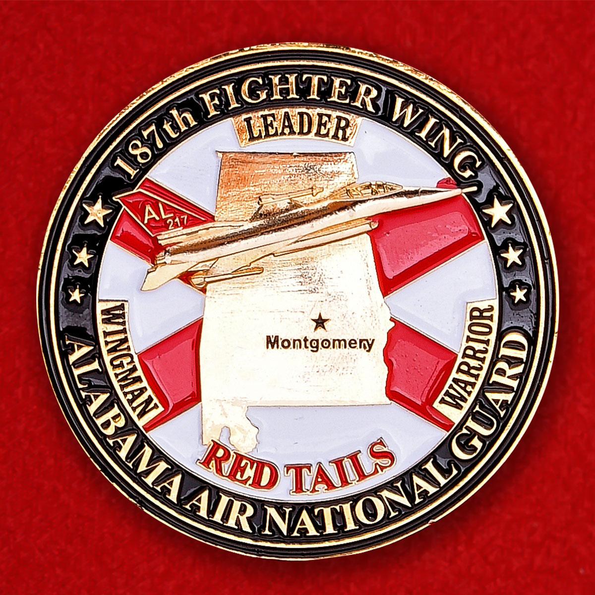 """Челлендж коин """"187 Истребительное крыло ВВС Национальной Гвардии США, Алабама"""""""