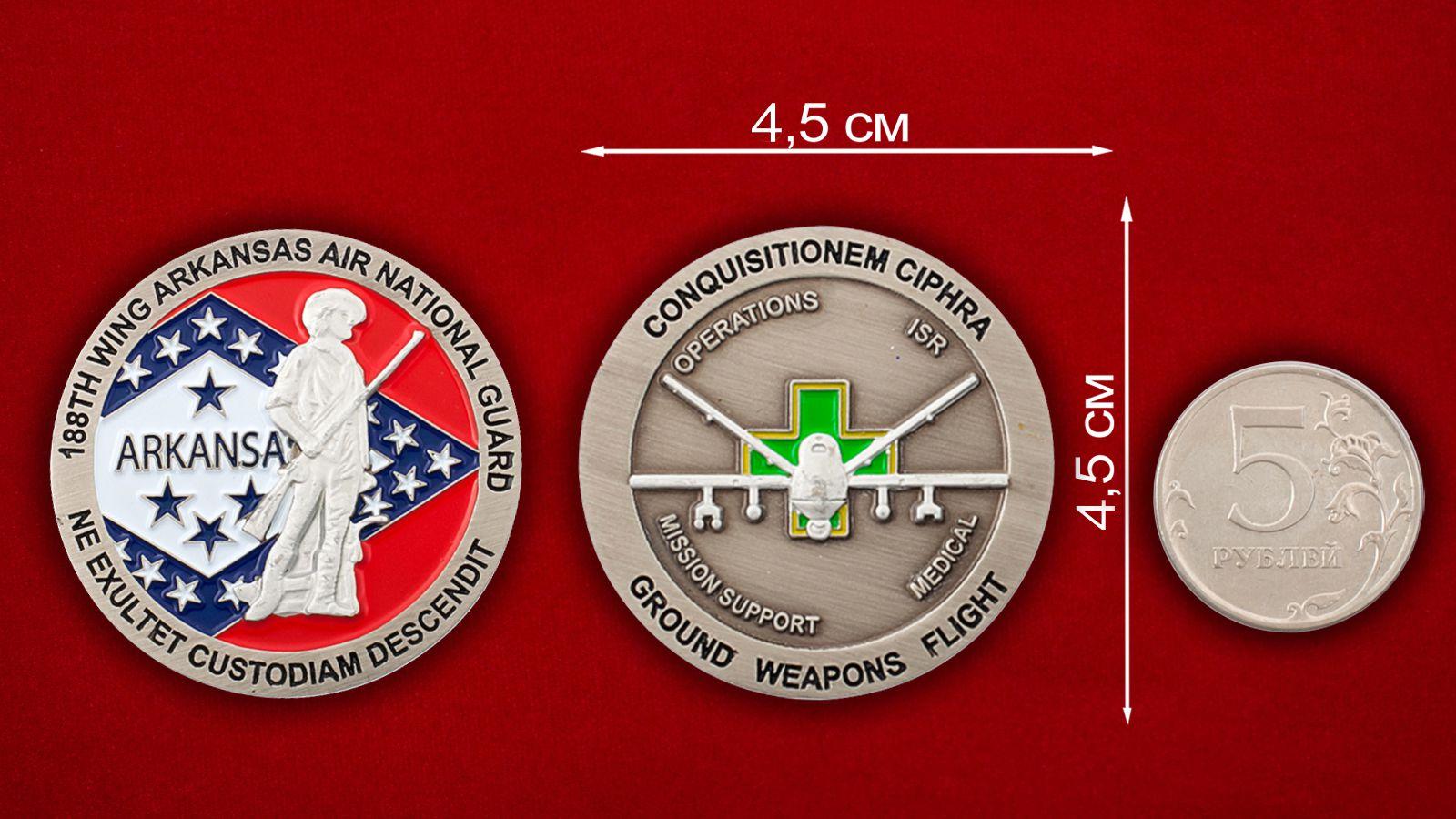 Челлендж коин 188 крыла авиации Национальной гвардии США (Арканзас) - сравнительный размер
