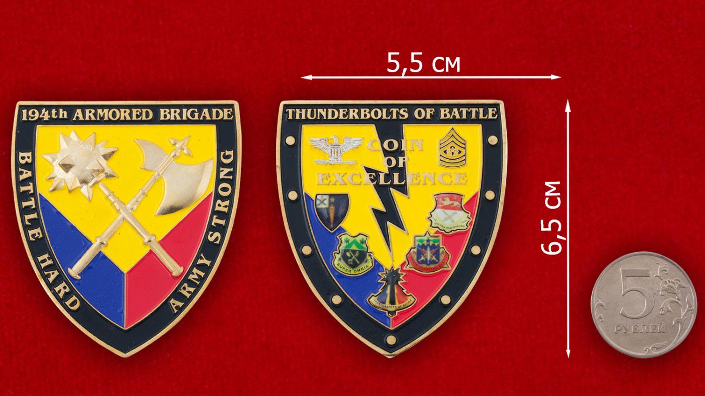 Челлендж коин 194-й Танковой бригады Армии США - сравнительный размер