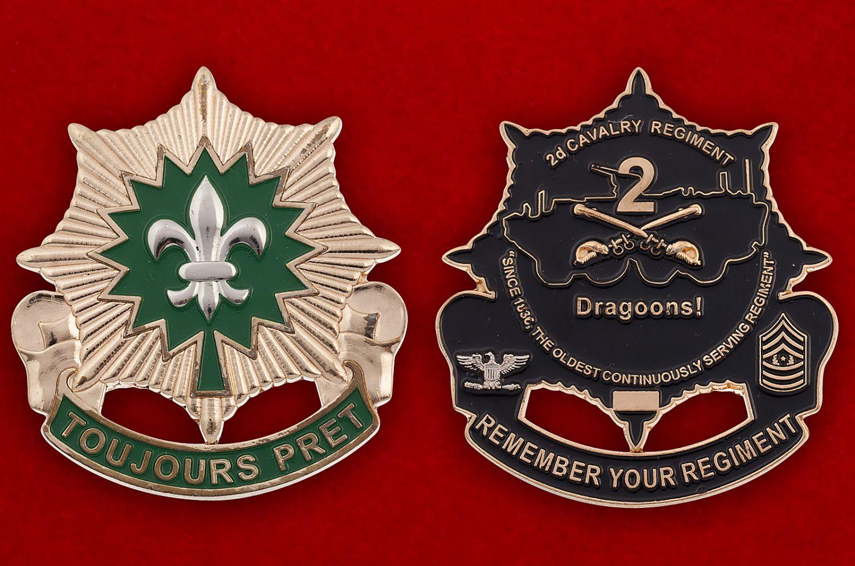 Челлендж коин 2-го Кавалерийского полка Армии США - аверс и реверс